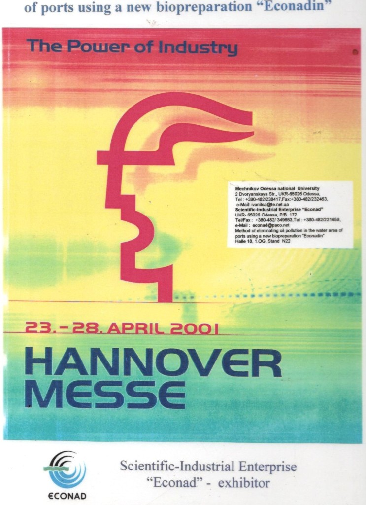 hannover-2001